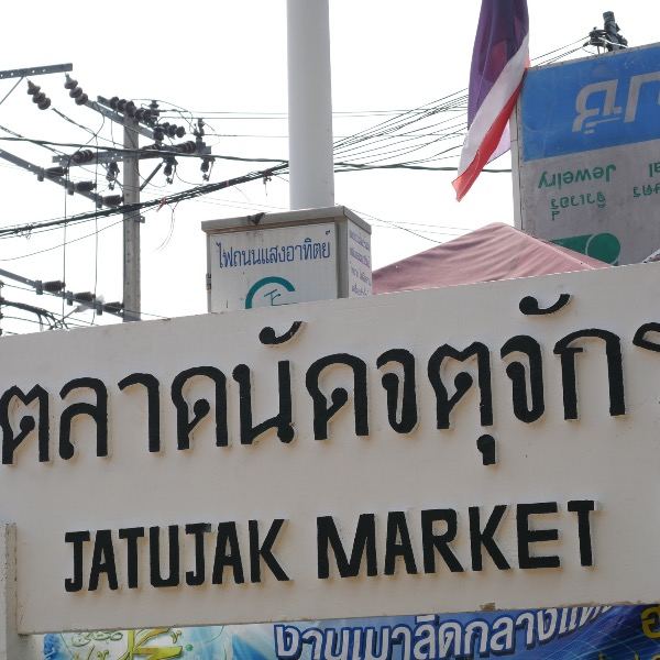 If You're in Bangkok You Simply Must Visit the Chatuchak Weekend Market