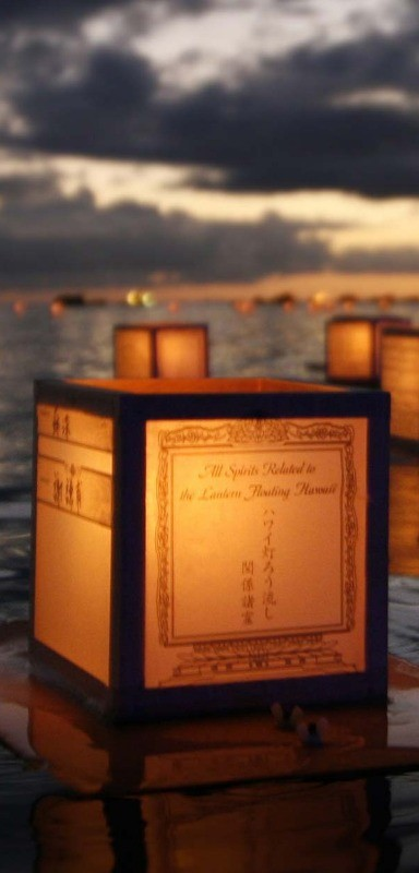 A Floating Lantern On the River after Sunset