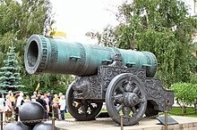 Old cannon on display.