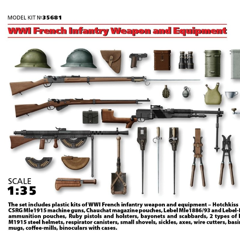 French WWII weapons