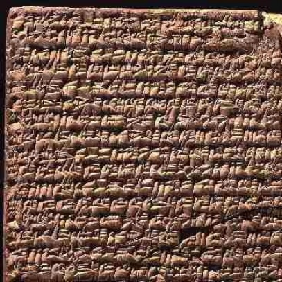 Akkadian looks pretty difficult to decipher